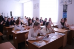 You are viewing the image with filename IMG_2333.jpg - ПГУАС