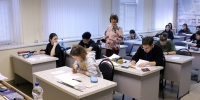You are viewing the image with filename 964.jpg - ПГУАС